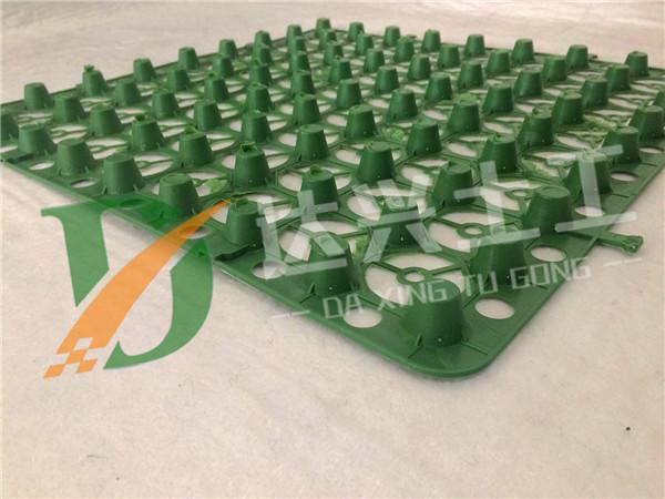 塑料排蓄水板