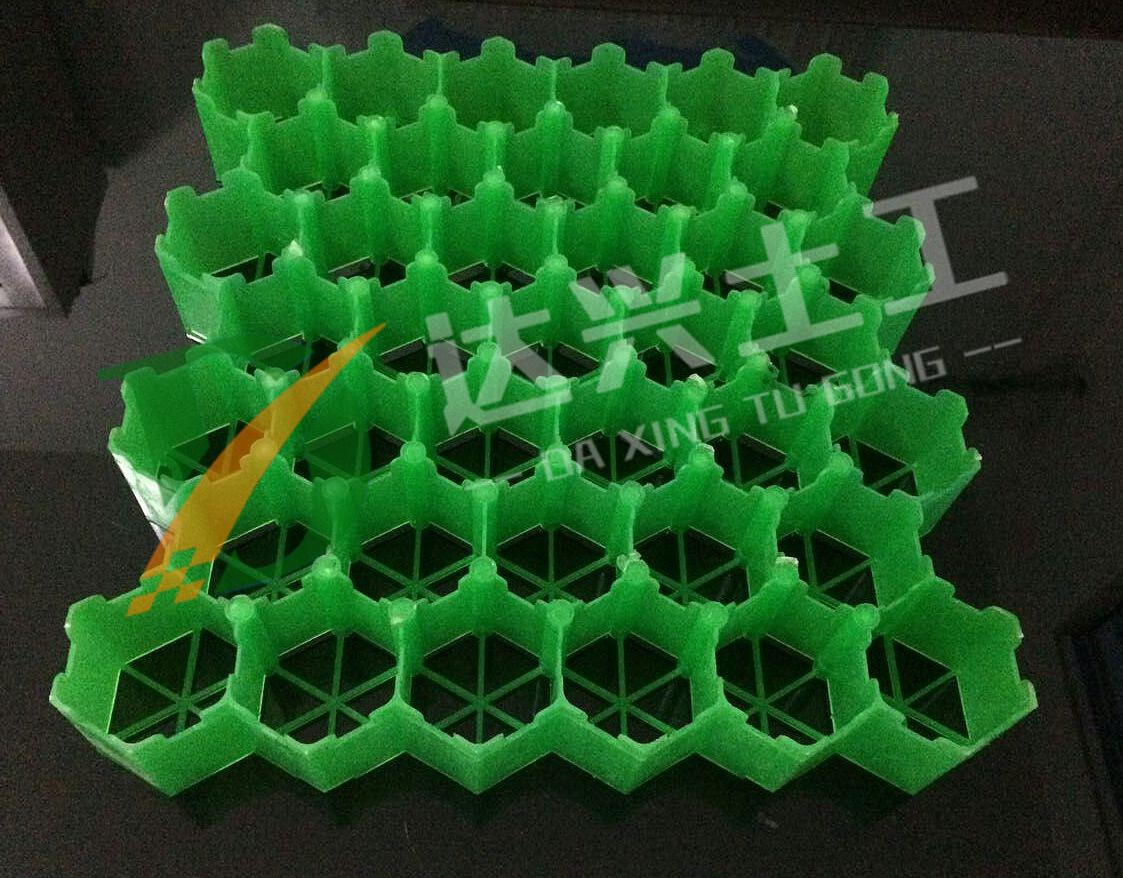 7公分塑料植草格